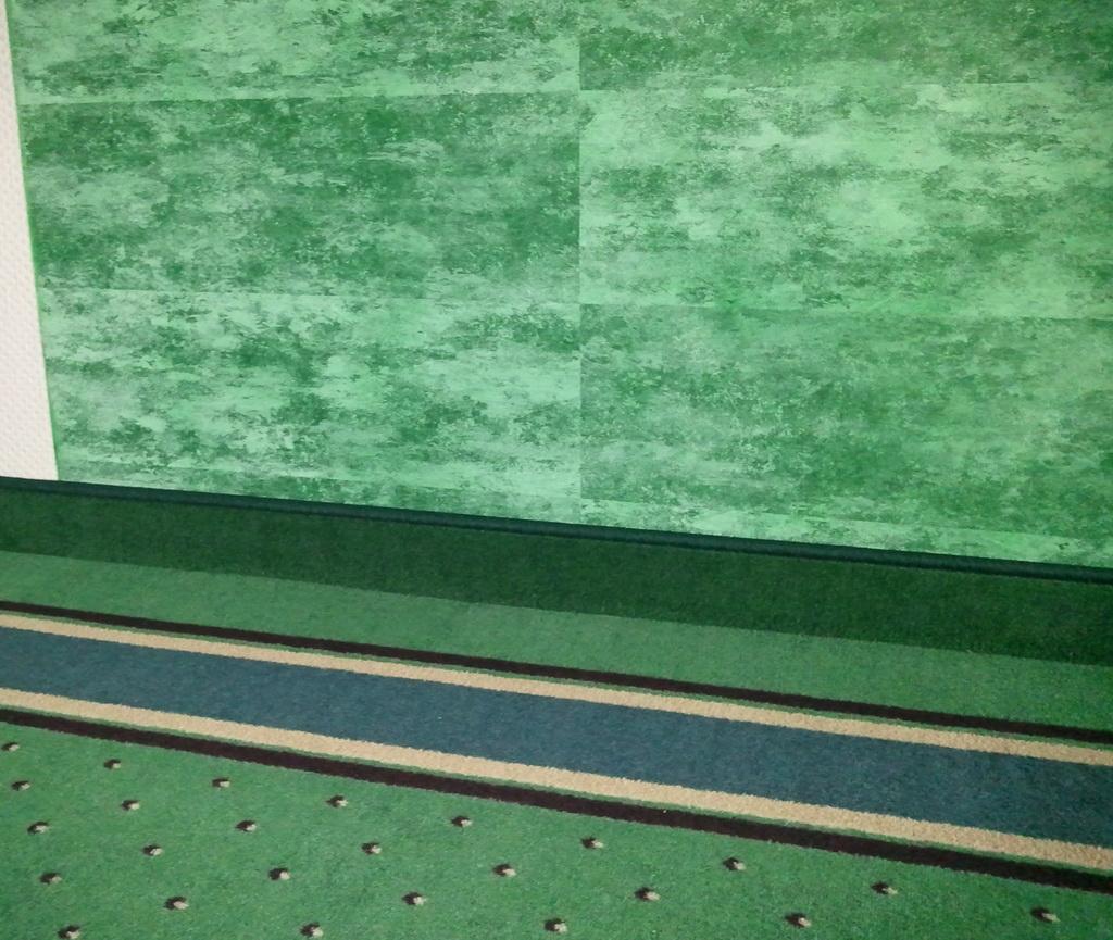 Teppich Ketteln Sockelleisten › Fußboden, Material